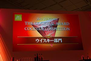 cocktail_03_C003.jpg